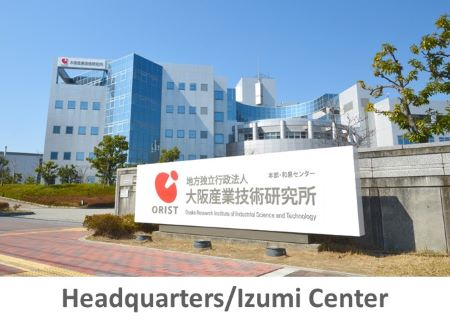 Headquarters/Izumi_Center
